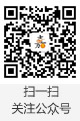 微信圖片_20201028171102.jpg