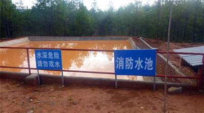 消防水池防水施工方案