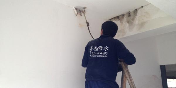 厨卫现浇板开裂渗漏水施工