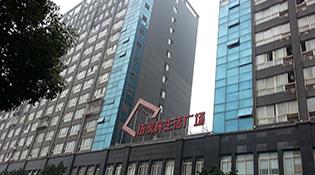 伍家岭生活广场5栋裙楼防水工程