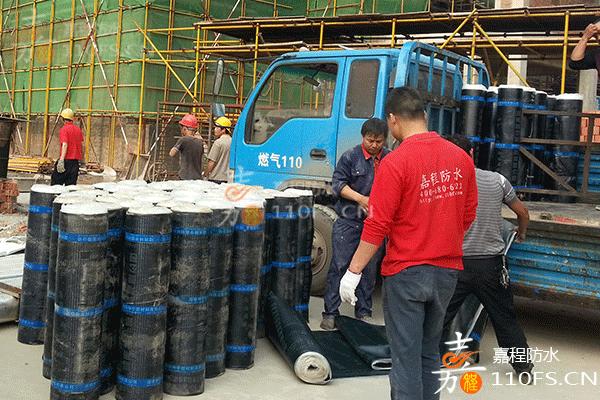 长沙专业防水公司|长沙防水公司|嘉程防水