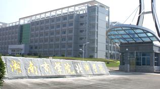 湖南商学院2号办公楼外墙防水工程