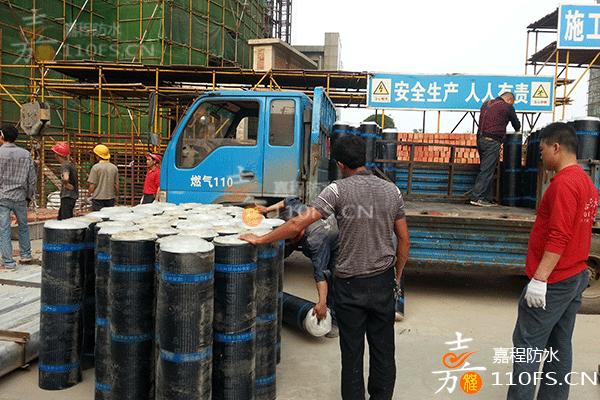 防水施工|嘉程防水