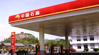 中国石油屋面防水工程