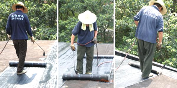外墻防水施工