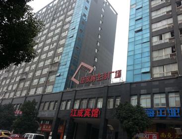 伍家岭生活广场屋面外墙防水维修葡京代理官网
