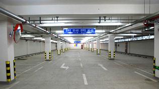 地下车库防水施工方案